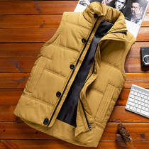 Mens waistcoat winter thick sleeveless waistcoat vest Korean trend handsome warm down cotton jacket male