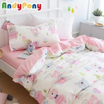 Student three-piece dormitory single bed cartoon bedroom 0.9m cotton children Bedding Girl Quilt Cover 1.2m sheets