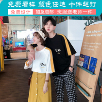 Korean version of the Tide DIY class clothing custom t-shirt logo personality Overalls Custom student Games clothing group clothes