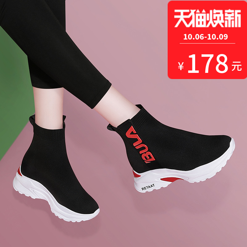 New Autumn Fashion Women's Shoes Spring and Autumn Elastic Tide Shoes