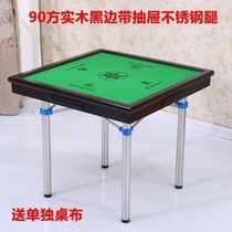 Multi-use wooden Chinese mahjong table New Chinese tea Table simple combination dedicated portable chess table Entertainment Manual