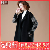 Mother autumn dress foreign style coat middle-aged woman autumn and winter long thick coat middle-aged winter wool 2021 New