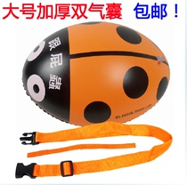 Thickened double airbag stalker swimming bag adult children swimming floats kids and fart ball swimming float floating
