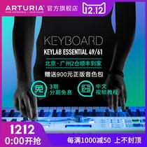 Arturia 61 key Keylab Music composer 25 Key portable 49 key counterweight MIDI keyboard