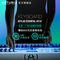 Arturia 61 key Keylab Music composer 25 Key portable 49 key counterweight MIDI keyboard