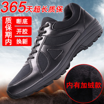 Winter 16 new 07a as a training shoe male fire rubber shoes black ultra-light shock absorber warm training shoes plus velvet military shoes