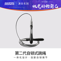 Mom US self-locking skipping rope racing adult professional fitness weight loss sports steel wire male and female examination special students