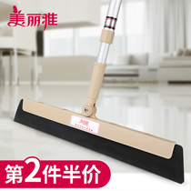 Beautiful ya Magic broom single sweep hair artifact wiper scrape toilet magic broom shave floor