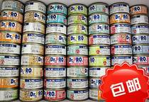 Imported Japanese Dr.pro cat canned cat food cat snack marine fish 8 kinds of taste whole box 24 cans national Package transport