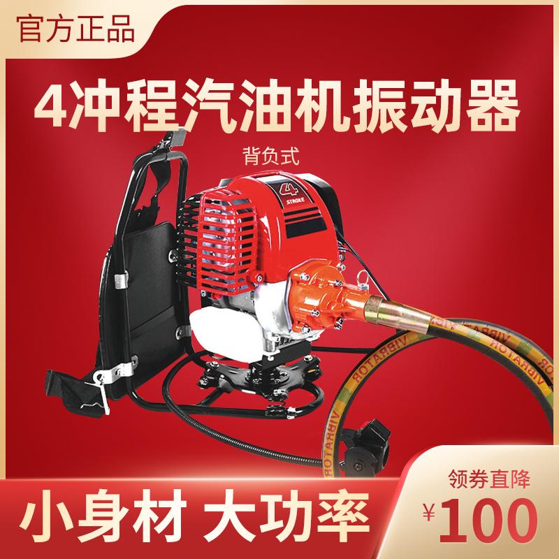 Gasoline engine Vibrator Knapsack vibrator Concrete plug-in vibrator Four-stroke vibrator Vibrator