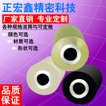 Custom Adhesive Roller Rubber drum non-power roller contract adhesive wear-resistant polyurethane rubber wheel custom-made roller