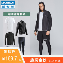 Di Canon Fitness Suit for Men's Autumn Training Quick-dry and Tight-fitting Running Outdoor Equipment Gymnasium Sportswear RUNM
