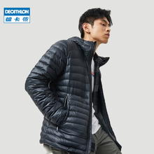 Decathlon official flagship store off season down jacket men's casual warm coat dad men's short clearance for2