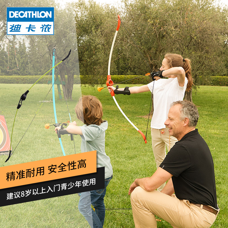 Dikanon Children's Reverse Bow Entertainment Sucker Bow Youth Shooting Archery Sports Archery GEOLOGIC