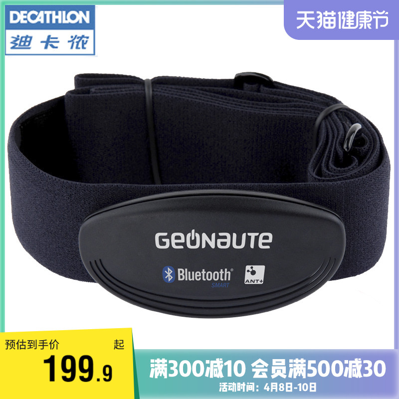 Di Cannon Bluetooth Heart Rate Belt HRM Chest Belt Smart Running Sport ANT Monitor Outdoor Fitness Ride MSTF