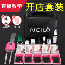 Beauty eyelash graft lash set beginners grow false eyelash tools professional shop with a full set of single mink hair