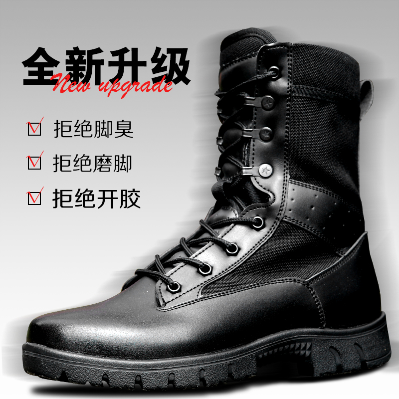 Summer ultra-light combat boots mens marine combat boots female breathable tactical boots combat training boots security shoes high help training boots men