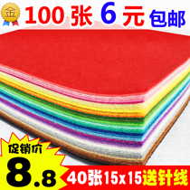 Handmade DIY fabric imported non-woven fabric nonwovens material bag felt kindergarten 50 color free mail