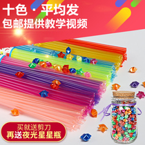 Folding hand-made star plastic pipe color straw nightlight star paper pentagram tube fluorescent Lucky Star