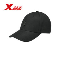 Special step mens and womens sports cap new travel sports cap couple fashion hat black adjustable baseball cap