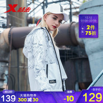 Special step sports jacket female 2018 autumn new womens double windbreaker women hooded Sun Clothes Clothes
