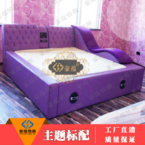 Hot sex electric bed couple electric Acacia bed carnival couple Bed theme hotel water bed water bed Factory