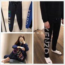 New three-field printing velvet Sports Trousers Hyun couple 2018 new casual pants Mens and womens feet pants winter
