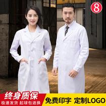 Manteau blanc à manches courtes femme médecin d'été à manches courtes médecin étudiant laboratoire portant des vêtements de travail infirmière chimique