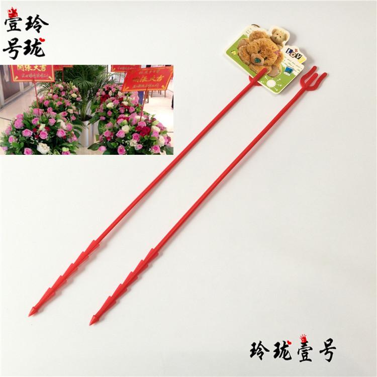 Opening flower insert long fork short insert opening flower basket large fork bouquet clip籤 wedding flower shop supplies clip big card