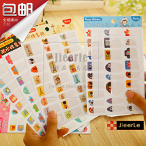 5 This pack kindergarten pupil cartoon name stickers waterproof name Stickers wear-resistant student supplies