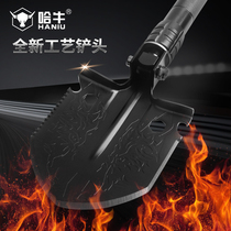 Self-driving full set of military version of the engineering shovel camping equipment field survival equipment outdoor supplies Field spade