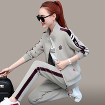 Sports suit female spring and autumn 2021 New Korean fashion loose temperament sweater casual wear three-piece spring