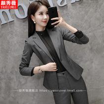 Профессиональная одежда Женская одежда осень и зима новая мода темпераментная львица серый элитный костюм женский президент формальная рабочая одежда