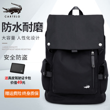 Crocodile men's backpack business leisure computer Canvas Backpack Travel Bag fashion trend student bag