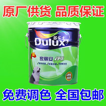 Doles bamboo charcoal home Lian net taste inner wall latex paint white environmental protection wall indoor paint paint paint 18L.