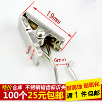 Stainless Steel Warehouse Tag Clamp Cargo location Card Iron Clip warehouse hanging material Hook Inventory card clip material Iron Hook