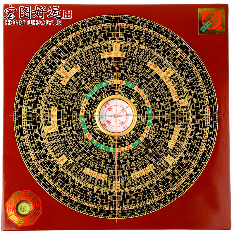 Hongtu Lucky Compass Fengshui Disk High Precision Copper Professional Triple Compass Bagua Carry