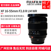NBC with invoice Fujifilm Fuji XF 16-55mm F2 8 LM WR 1655 zoom lens