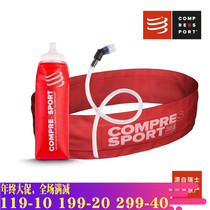 Compressport Waistband Storage Belt mens marathon cross-country running storage belt soft kettle Set