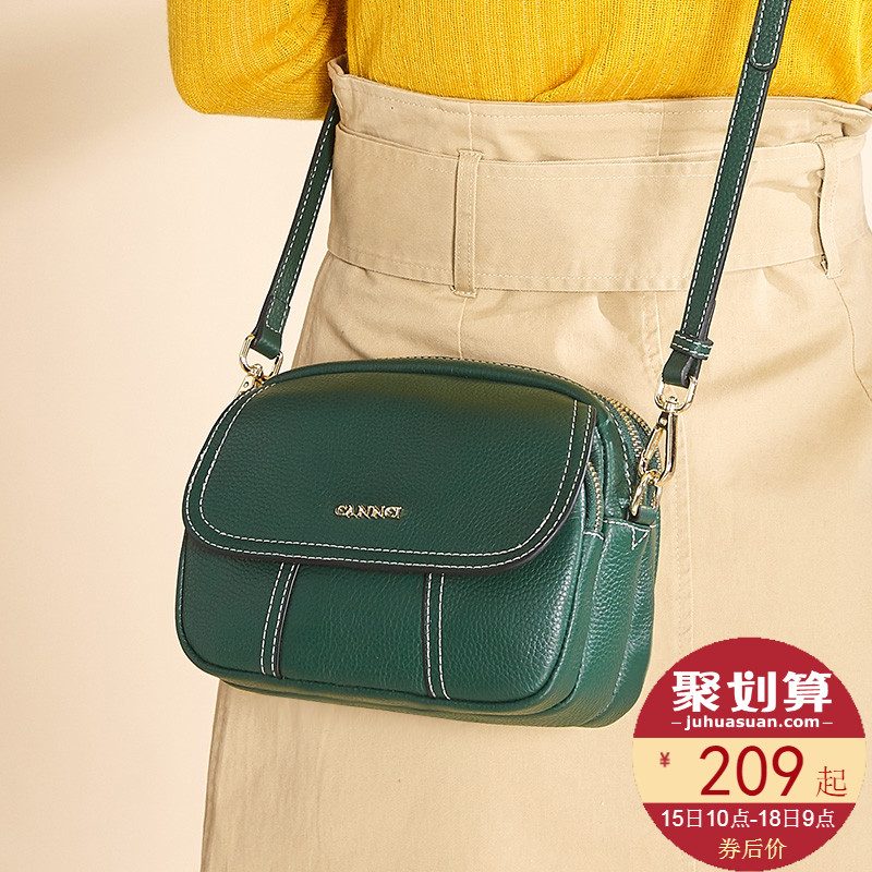 A thousand bags of bags female 2018 new Korean version of the female bag fashion leather bag large capacity ladies shoulder Messenger bag