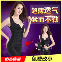 Burn fat hip summer clothing belly belly thin waist strengthen version conjoined corsets body shape no trace ultra-thin
