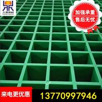 Fiberglass grating plate tree grate car wash room grid electroplating plant walkway drains cover tree pool Tree Protection Board
