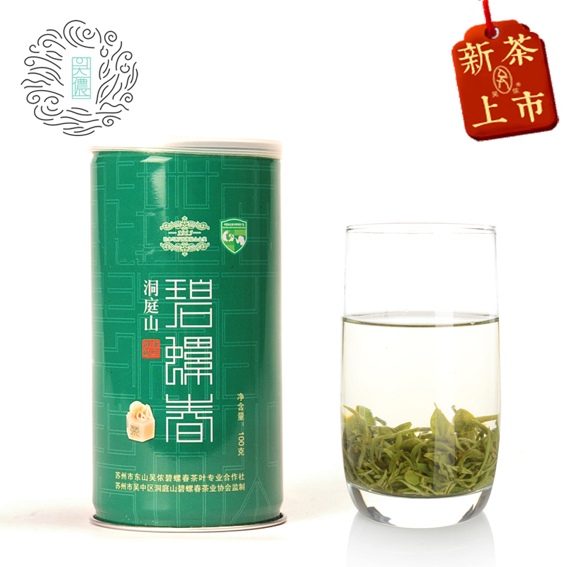 Wu Nong 2019 New Tea Green Tea Suzhou Pre-Ming Dongting Biluochun Handmade Tea Package 100g