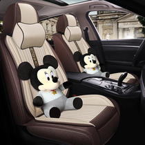 New and old Buick Yinglang XT 2014 2015 2016 car cartoon four-season all-inclusive linen seat cover