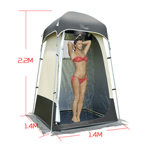 Vidalido Outdoor camping tent shower shower dressing Toilet model change clothes tent load-bearing 20KG