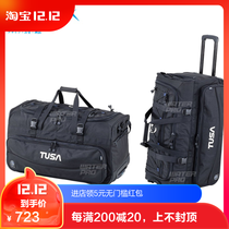 Tusa RD-2 submersible rod Box Towing Bag Suitcase Kit