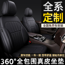 Purple windbell 2020 new car cushions all surrounded by leather specially formulated to make all-inclusive four-season universal seat cover