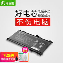 HSTNN-UB7A TPN-Q173 TE03XL Green Giant HP Shadow Elf 2 Second Generation Laptop Battery