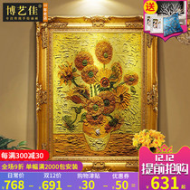 Van Gogh oil painting sunflower living room decorative painting European hand-painted works Van Gogh famous painting Xuan Guan mural hotel hanging painting