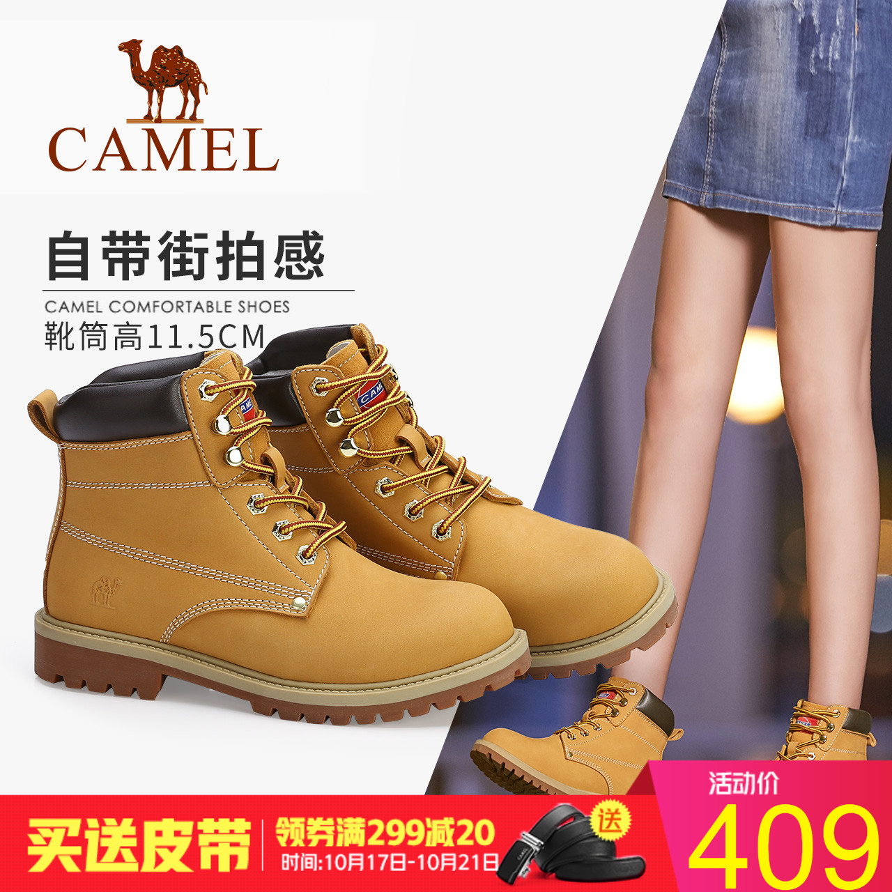Camel Girls Boots 2009 Winter Leather Fashion Girls Boots Workwear Shoes, Flat Bottom Martin Boots, British Wind Shoes